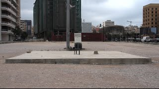 state-theatre #5 BEIRUT _trailer
