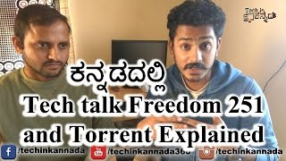 freedom 251 biggest scam?? | Torrent league of legends explained | kannada video