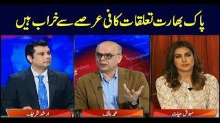 Power Play | Arshad Sharif  | ARYNews | 21 August 2019
