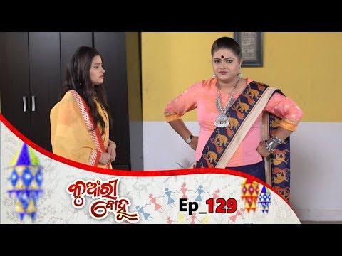 Kunwari Bohu | Full Ep 129 | 6th Mar 2019 | Odia Serial – TarangTV