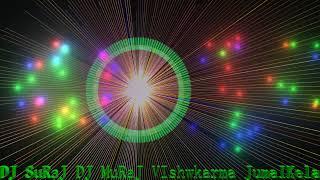 Tor Hamar Pyaar Ke Mix By Dj Suraj &amp Dj Muraj Vishwkarma Jumaikela