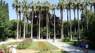 National Garden, Athens