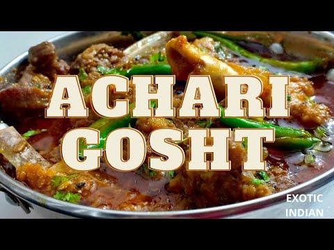 Achari Gosht || Bakra eid Special || Meat Recipe || Easy cooking recipe || Delicious dish ||