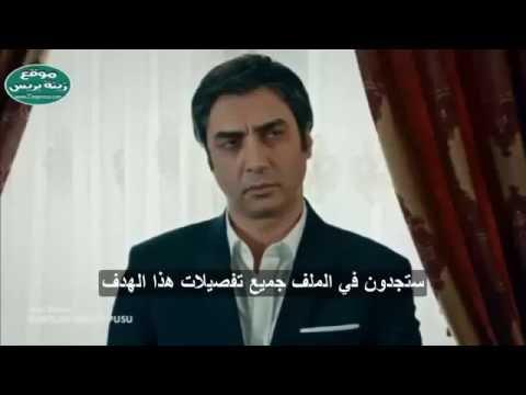 مسلسل وادي الذئاب الجزء الحادي عشر الحلقة 01 wadi diab 11 ep 01 HD -