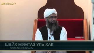 Абу Бакр ас-Сиддик (да будет доволен им Аллах) [AHLUSUNNA.TV]