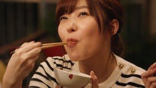 指原莉乃、豪快にすき焼きを頬張る『からだすこやか茶W』新CM「すき焼きとライス」篇