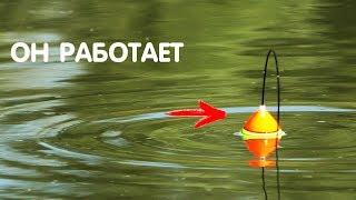 Удочка для ночной рыбалки электронная