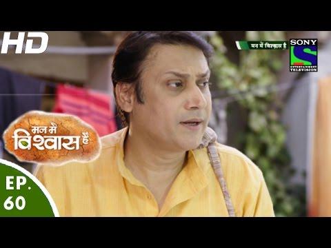 Mann-Mein-Vishwaas-Hai--मन-में-विश्वास-है--Episode-60--18th-May-2016