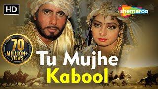 """Tu Mujhe Kabool """" तू मुझे कबूल में तुझे कबूल"""" - Khuda Gawah - Amitabh Bachchan - Sridevi - 90s Hits"""