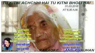 Tu Kitni Achchhi Hai - Karaoke With Lyrics - YouTube