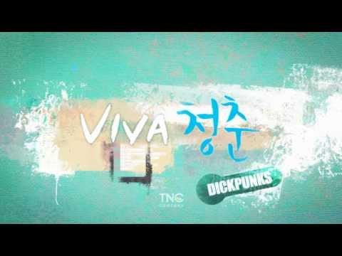 Track 9: Dickpunks - Viva Primavera