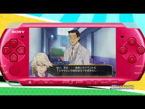 Tiger & Bunny : Heroes Day PSP