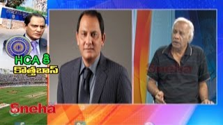 HCA Ki Kotha Boss  Special Discussion  Sneha TV Exclusive