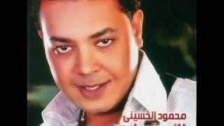 تحميل و مشاهدة عالى الدماغ 2010 محمود الحسينى.wmv MP3