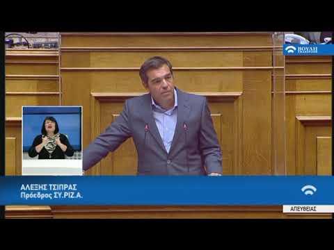 Α.Τσίπρας(Πρόεδρος ΣΥ.ΡΙΖ.Α)(Δευτερολογία)(Προ Ημερ.Διατ.σχετικά με την πανδημία)(07/09/2020)