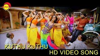 Kuthu Kuthu Song - SAARADHI