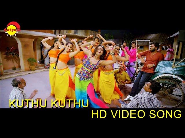 Kuthu Kuthu Song