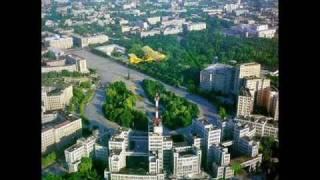 Песня о Харькове.wmv