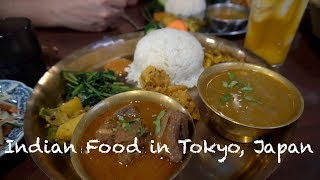 Trying Indian Food in Japan -  Indian Food in Tokyo