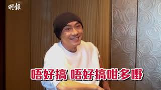 【專訪】與太太張茜絕對信任 張衛健堅守六字真言做人