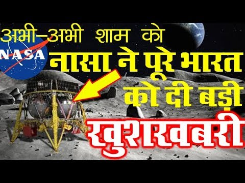 Chandrayaan 2 latest updates CHANDRAYAN2 NEWS ISRO,NASA,jaxa,vikram lander,vikram,Chandrayaan 3,NAVR