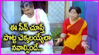 Samsaram Oka Chadarangam Super Comedy  Scene