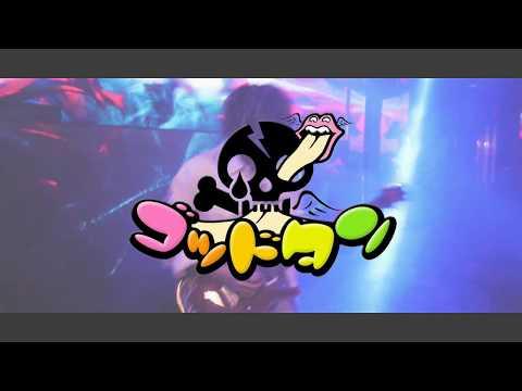 テレビ東京系 ゴッドタン 3月度エンディングテーマ / Non Stop Rabbit 『アンリズミックアンチ』