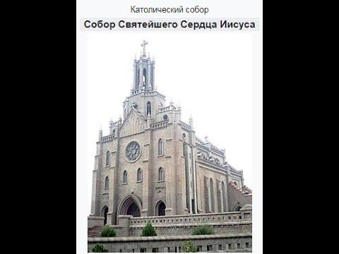 Рождество в Римско-Католическом Храме Святейшего Сердца Иисуса в Ташкенте 25.12.2019