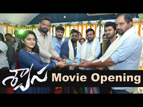 swaasa-movie-opening-event
