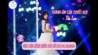 ❄️[Vietsub] Thanh Âm Của Tuyết Rơi - Tần Lam   Đêm Hội Mừng Xuân HunanTV 2018   雪落下的声音 - 秦岚