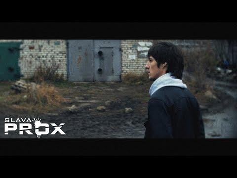 Sava Prox - Ненавижу