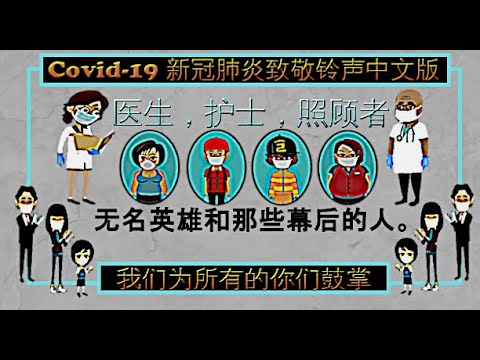 ????????-??? - Chinese Version