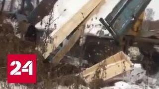 Тайна кемеровских гробов: что скрывает загадочное видео