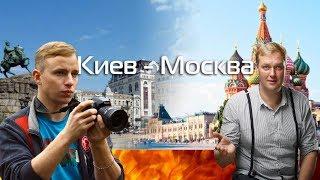 """Поезд """"Москва-Украина"""". Зачем Путин ссорит русских с украинцами? Гость: Андрей МШ"""