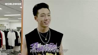 iKON - RETURN (JP Trailer_ALBUM_9.26 on sale)