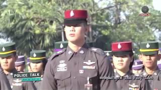 รายการ Police Talk : การฝึกอบรมยิงปืนแบบ IDPA
