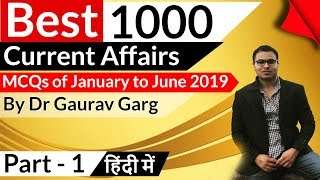 1000 Best Current Affairs of last 6 months in Hindi Set 1 - January to June 2019 by Dr Gaurav Garg