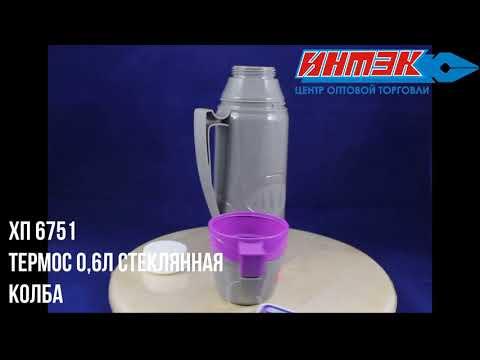 Термос 0,6л стеклянная колба Арт.AB600