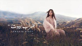 Nancy Ajram 04/22/2017