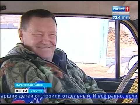 Выпуск «Вести-Иркутск» 22.04.2019 (17:00)