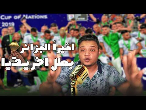 Ali Saed - علي سعيد