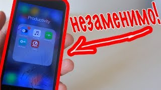 ТОП 5 ОБЯЗАТЕЛЬНЫХ ПРИЛОЖЕНИЙ ДЛЯ ВАШЕГО IPHONE В 2017!