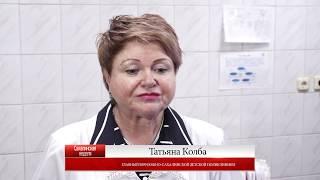 Новый лазер в детской поликлинике Южно-Сахалинска