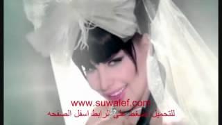 اغاني حصرية اغنية شمس 2011 يا ملك كامله - YouTube.flv تحميل MP3