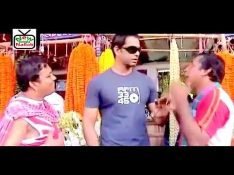 Bangla natok chaya chaya Ft. Mosharraf Karim and Mithila