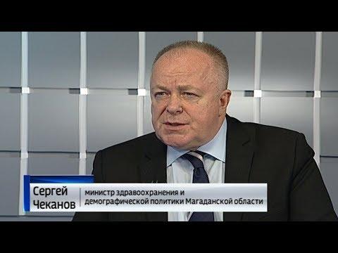 Интервью министра здравоохранения Магаданской области