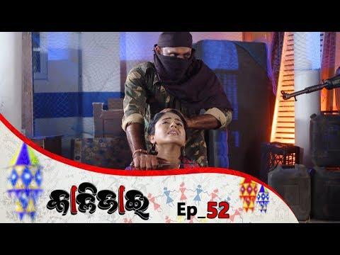 Kalijai | Full Ep 52 | 14th Mar 2019 | Odia Serial – TarangTV