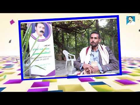 علاج مرض الأميبيا بالاعشاب ـ ماجد سراج علي العمري ـ عمران