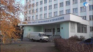 Студенты юридического факультета НовГУ переехали в здание института экономики и управления