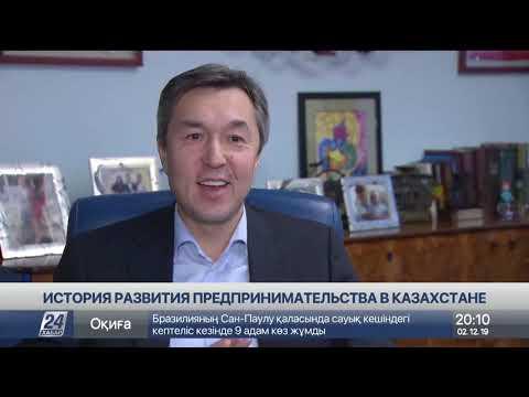 Выпуск новостей 20:00 от 02.12.2019